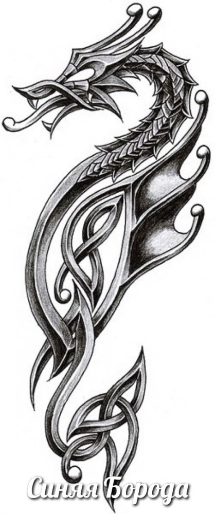 Татуировки кельтские узоры с драконами