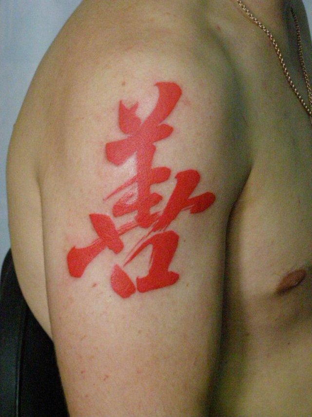 Фото тату японских иероглифов