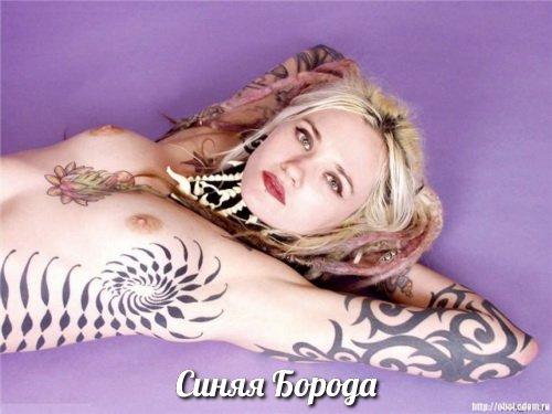 tatuirovki-intimnie-foto-kollektsiya