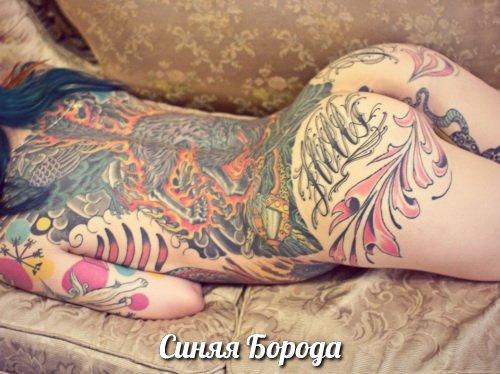 intim-tatuirovki-v-intimnih-mestah