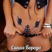 intimnie-tatuirovki-i-znachenie